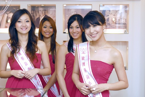 Miss China Europe 2009 - Training Week @Event Sponsor - Amsterdam, NETHERLANDS